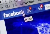 """Страницы брендов на Facebook """"подчистили"""" и обновили"""
