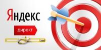 """""""Яндекс"""" выложил обучающие ролики по """"Директу"""""""