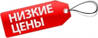 Россиян все больше привлекают скидки в интернет-магазинах
