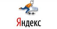 """""""Яндекс"""" тестирует поиск для интернет-магазинов"""