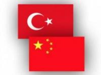 Китай и Турция создадут совместную ecommerce-платформу