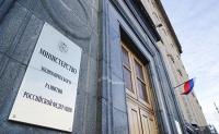 Интернет-магазинам предложили третейский суд
