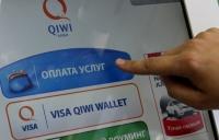 QIWI запускает программу для ecommerce