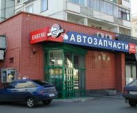 Из Exist.ru уходят акционеры