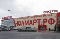 """""""Юлмарт"""" укрепится под Москвой"""