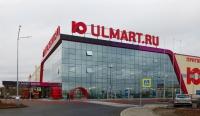 """Очередной суд о банкротстве """"Юлмарта"""" отложен"""