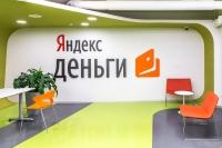 """Яндекс.Деньги"" расплатятся за ошибки онлайн-продавцов"