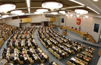 В Госдуме хотят создать реестр ecommerce-сайтов