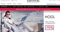 KupiVIP доработал дизайн