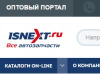 Доморацкий запустил конкурента Exist.ru