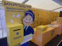 """""""Укрпочта"""" готовит сервис экономной доставки с AliExpress"""