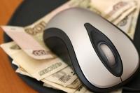Российский онлайн-рынок почти достиг триллиона