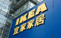 IKEA откроет интернет-магазин в Китае