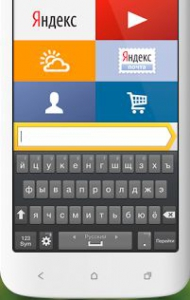 """Как увеличить мобильный трафик: советы от """"Яндекса"""""""