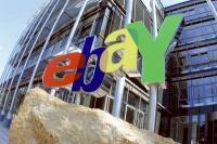 РЭЦ ведет переговоры с eBay