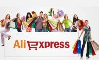 AliExpress поможет продавать в прямом эфире