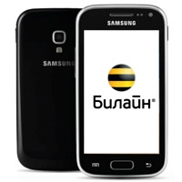 """Билайн"" помирился с Samsung"
