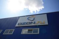 Ozon не торопится c IPO