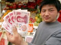 Китайские продавцы предпочитают Amazon