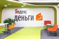 """""""Яндекс.Деньги"""" возглавил выходец из банка"""