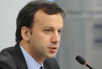 Дворкович займется электронным экспортом