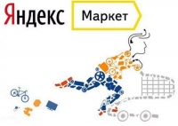 """Яндекс.Маркет"" не отдаст покупателей интернет-магазинам"