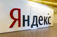 """""""Яндекс"""" ожидает угрозу с востока"""