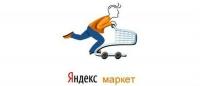 """Яндекс.Маркет"" тестирует страницы брендов"