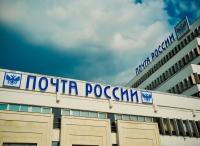 """Из """"Почты России"""" ушли топ-менеджеры"""