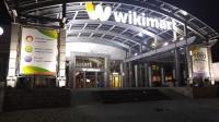 От Wikimart-центра остались только долги