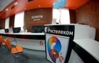 """Салоны """"Ростелекома"""" будут выдавать онлайн-покупки"""