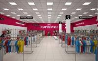 KupiVip закрепляется в офлайне