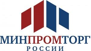 Минпромторг запросил прогнозы рынка ecommerce