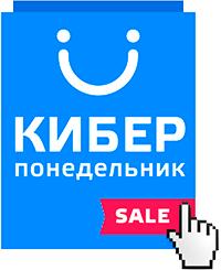 """""""Киберпонедельник"""" РАЭК сменил домен"""