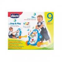 В Рунет пришел еще один европейский бренд детских товаров