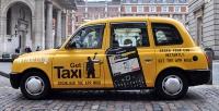 Онлайн-такси: гонки на выживание