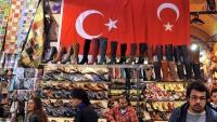 Торговый мост с Турцией