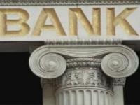 Названы самые удобные банки для малого бизнеса