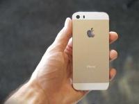 Analytics научился различать айфоны
