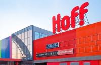 Hoff открыл интернет-продажи в 25 крупных российских городах