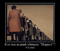 "У ""Яндекс.Маркета"" появится конкурент?"