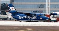 """""""Почта России"""" покупает самолеты, чтобы возить интернет-покупки"""