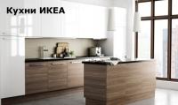 IKEA предлагает купить товары с виртуальной кухни