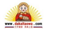 В Китае откроется онлайн-площадка для российских ритейлеров
