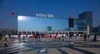 Alibaba начинает офлайн-экспансию
