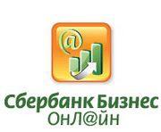 «Сбербанк» запустил мобильное приложение для бизнеса