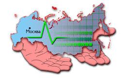Что даст 'Электронная Россия' электронной торговле?