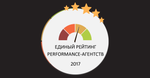 У кого заказать performance marketing