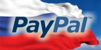 PayPal встроится в российские интернет-магазины