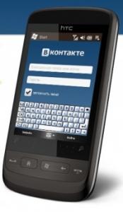 """Мобильная реклама """"Вконтакте"""" стала доступна всем"""